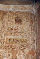 Dar Ali Hamoud (Madrasa 'Aisha)