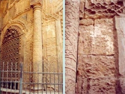 Western Façade Details, Cracks between window and marble column -- Deterioration of decorated stone and profiles.