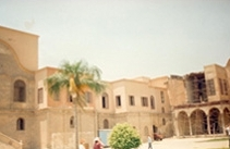 Saray al-Gawhara