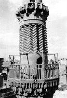 Minaret of Amir Husain